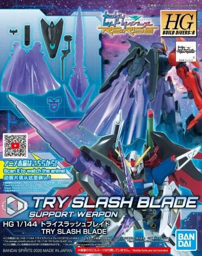 HGBD:R 1/144 TRY SLASH BLADE