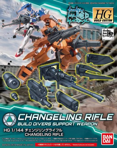 HGBD 1/144 CHANGELING RIFLE